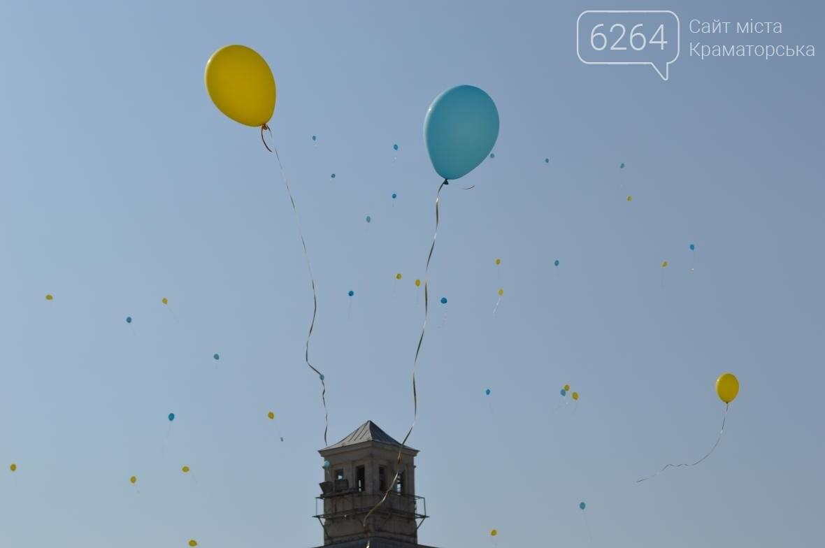 Мир над Украиной: в Краматорске провели флешмоб, фото-6