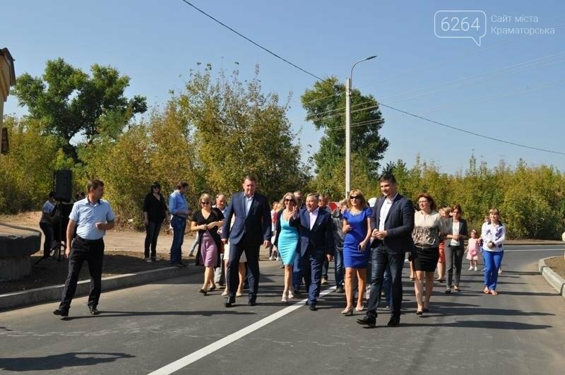 В Краматорске открыли новую дорогу, фото-1