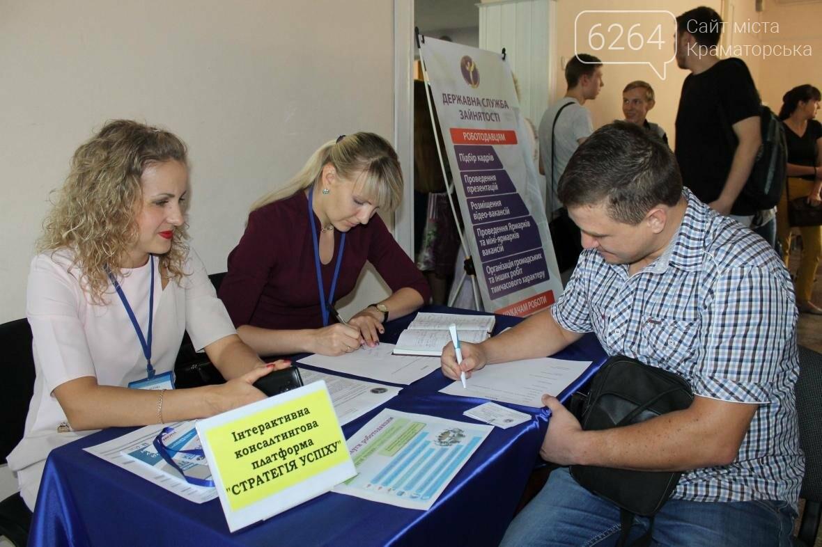 Ярмарок вакансій в Краматорську відвідали 500 безробітних, фото-1