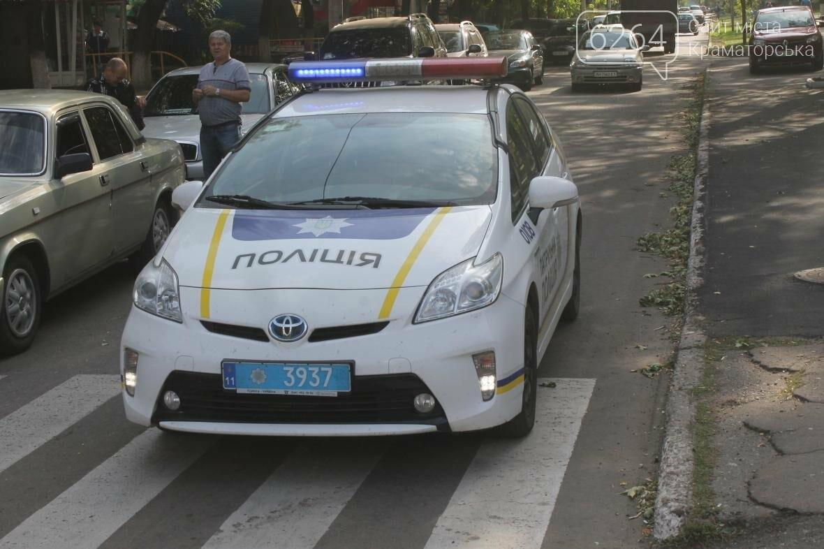 В Краматорске оштрафовали водителя за выезд с места проживания, фото-1