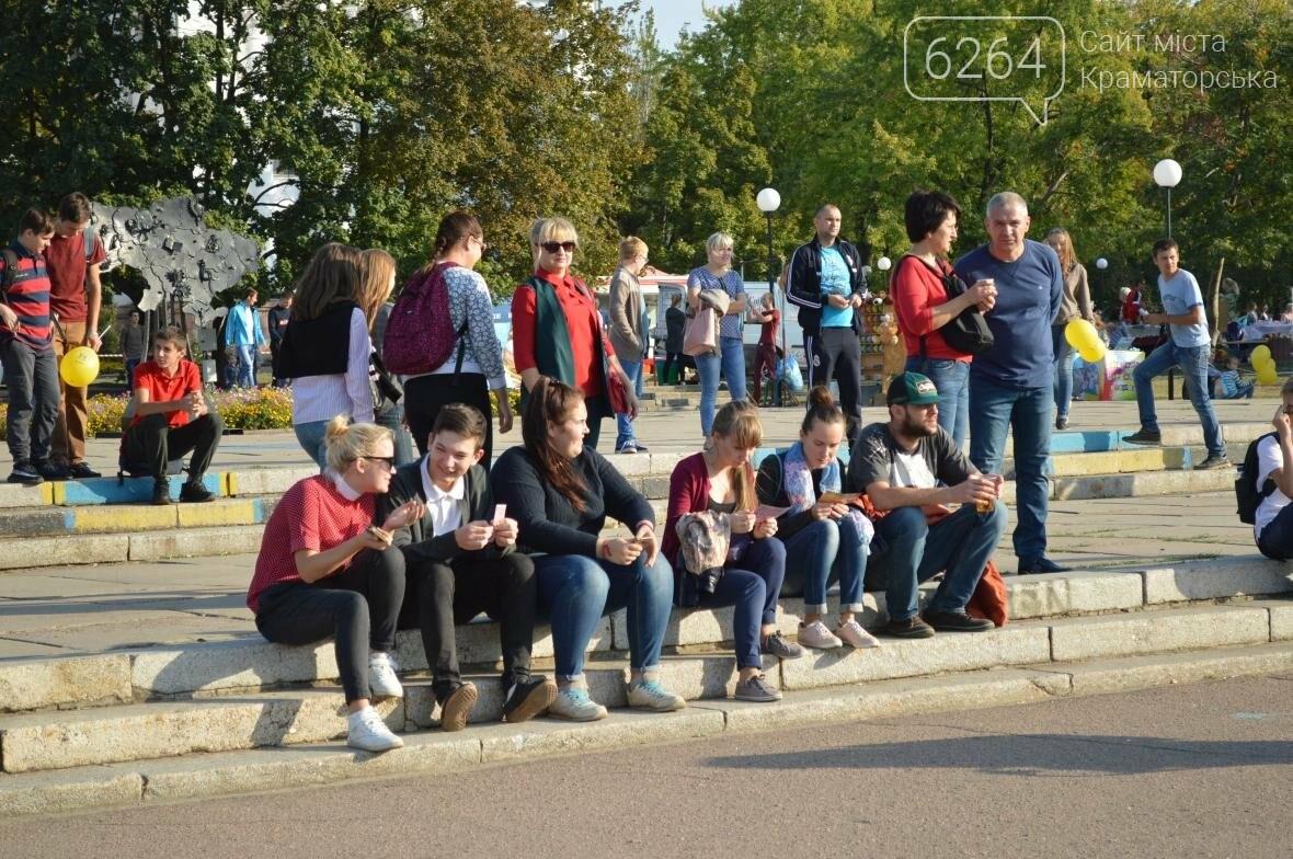 Краматорск начал праздновать День города, фото-1