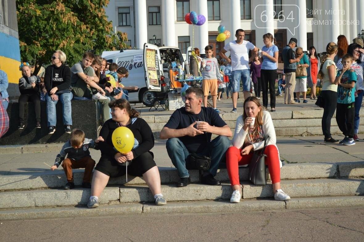 Краматорск начал праздновать День города, фото-2