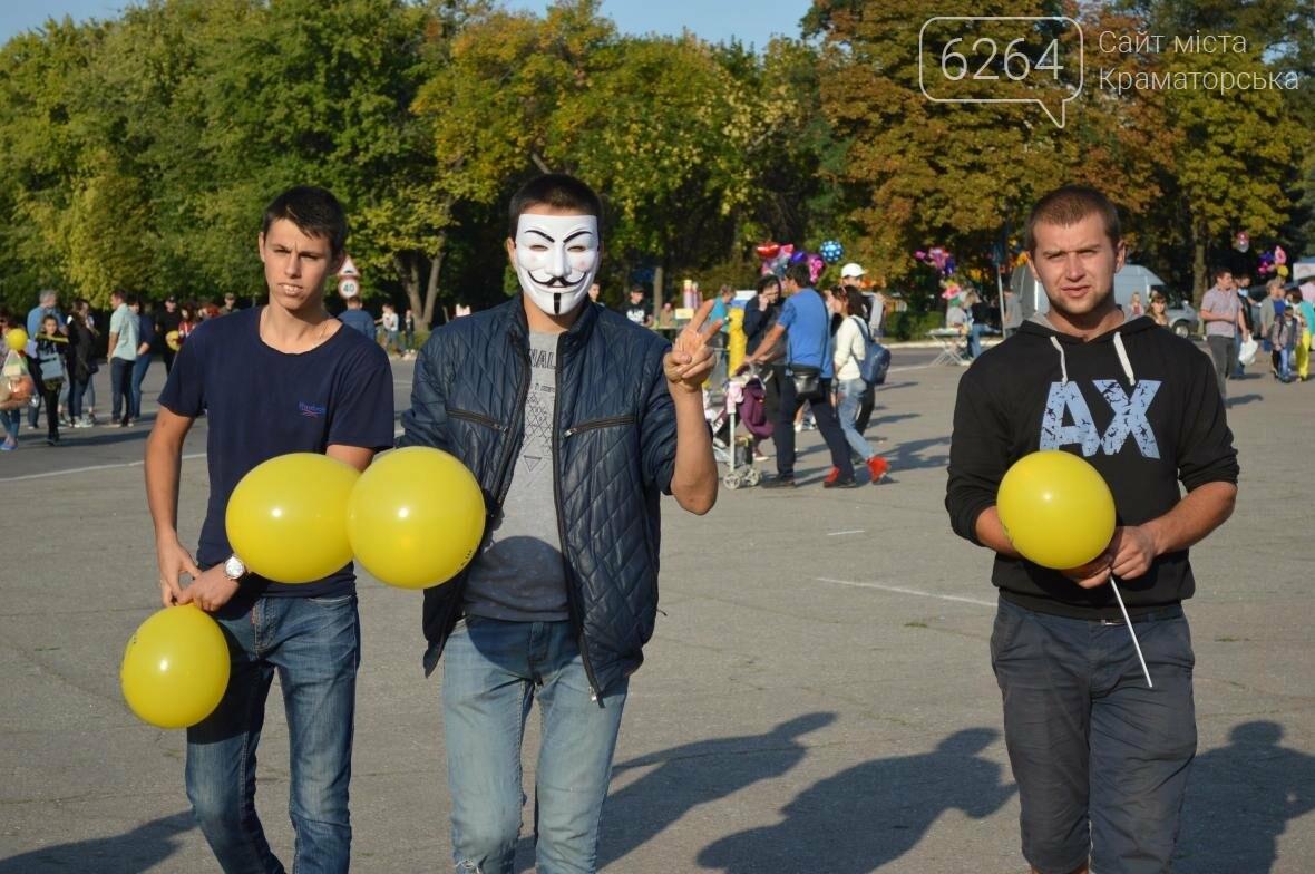 Краматорск начал праздновать День города, фото-3