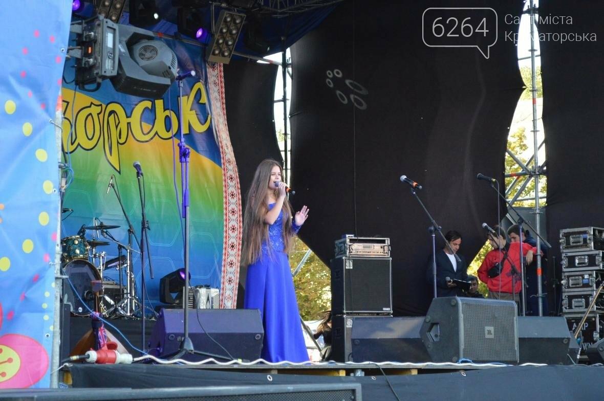 Краматорск начал праздновать День города, фото-6