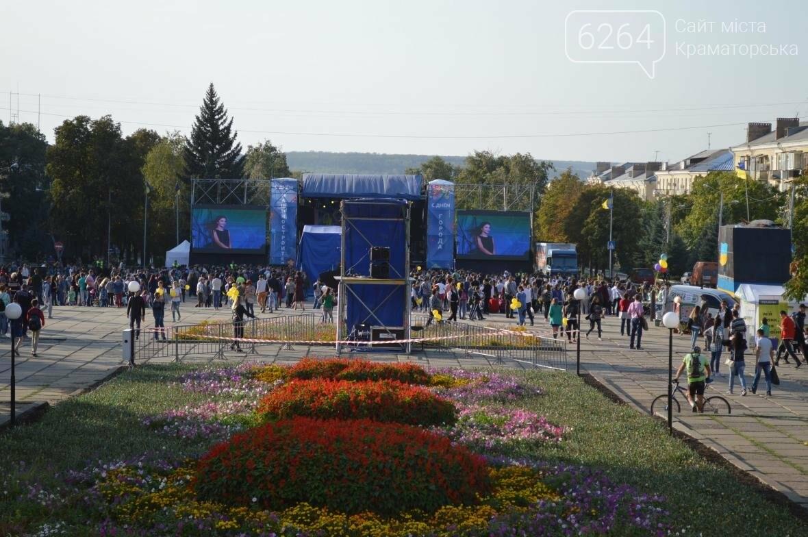 Краматорск начал праздновать День города, фото-9