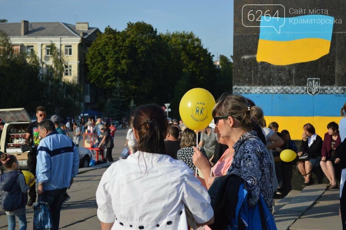 Краматорск начал праздновать День города, фото-5