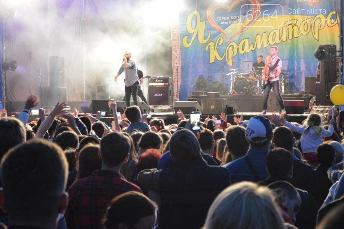 День города в Краматорске: вечерняя программа (ВИДЕО), фото-3