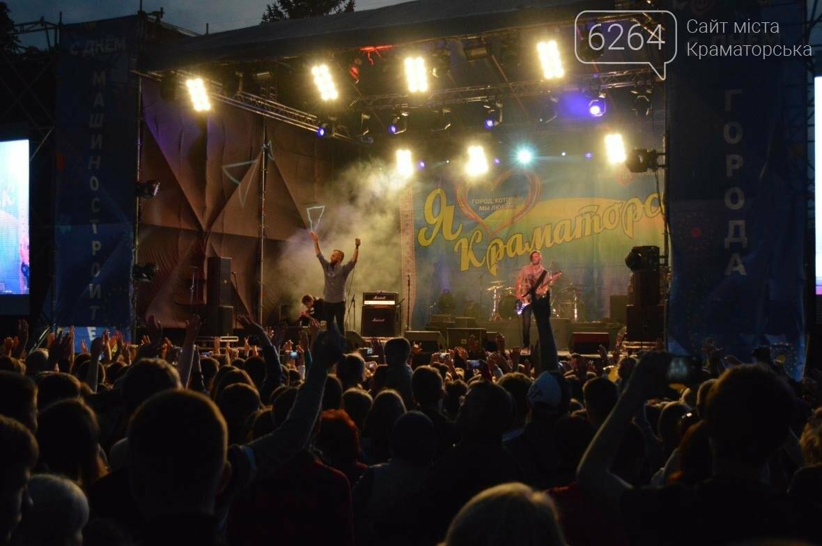 День города в Краматорске: вечерняя программа (ВИДЕО), фото-4