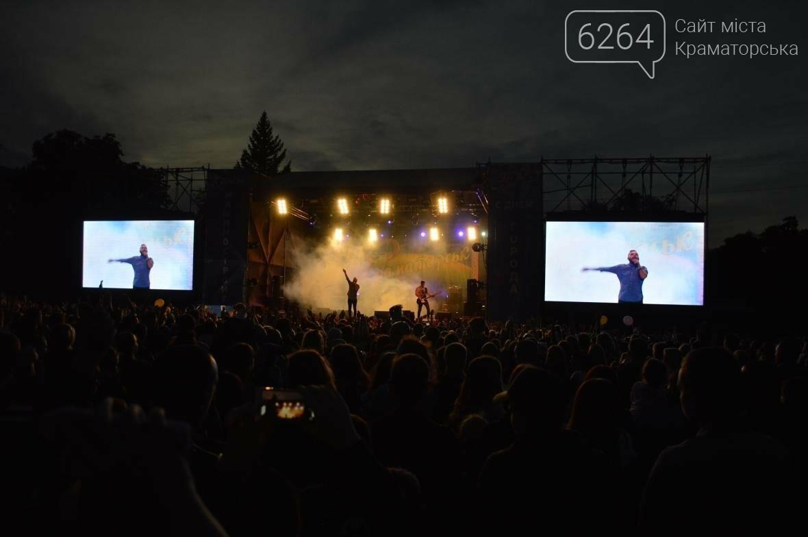День города в Краматорске: вечерняя программа (ВИДЕО), фото-1