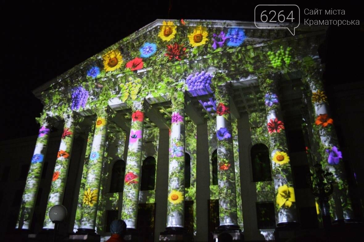 День города в Краматорске: вечерняя программа (ВИДЕО), фото-10