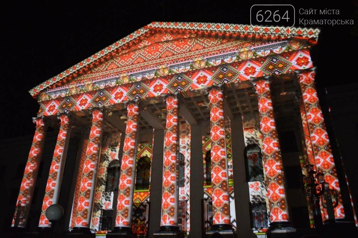 День города в Краматорске: вечерняя программа (ВИДЕО), фото-8