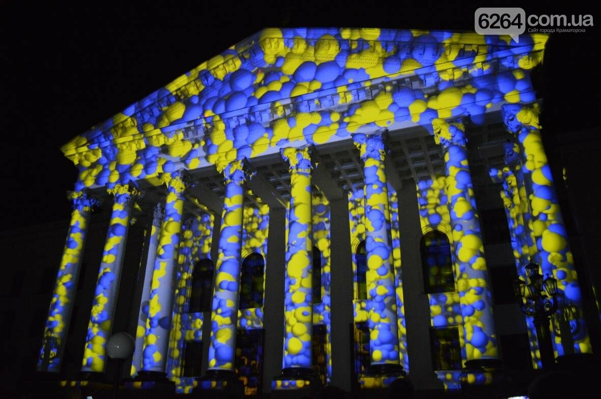 День города в Краматорске: вечерняя программа (ВИДЕО), фото-7