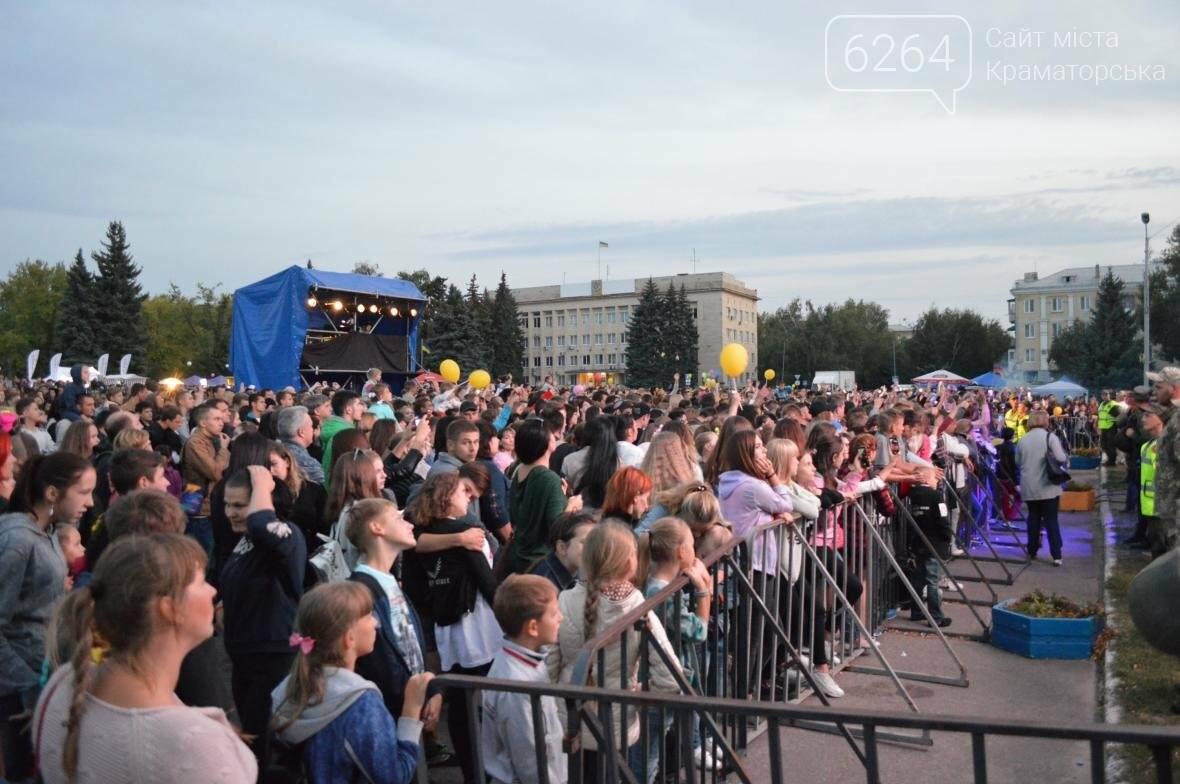 День города в Краматорске: вечерняя программа (ВИДЕО), фото-5