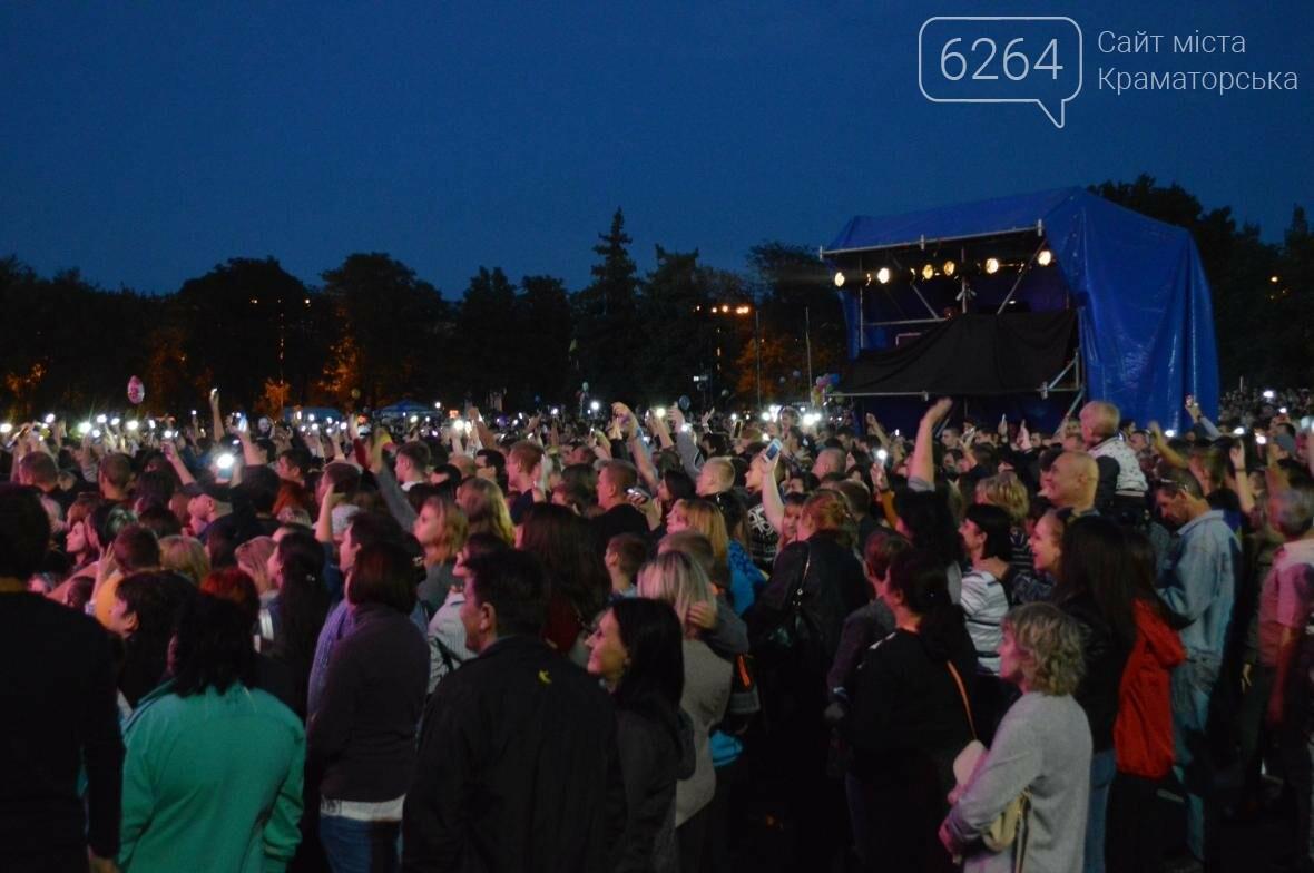 День города в Краматорске: вечерняя программа (ВИДЕО), фото-6