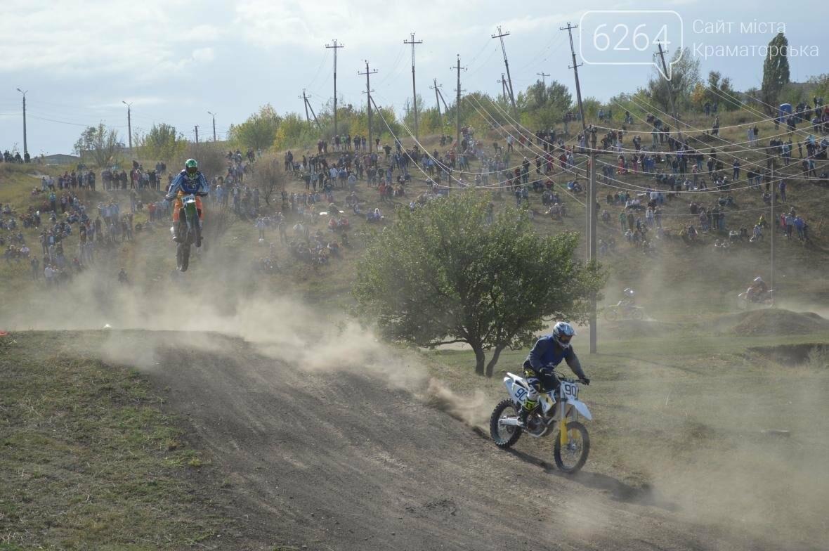 Скорость, рев моторов и адреналин: в Краматорске прошел мотокросс, фото-5