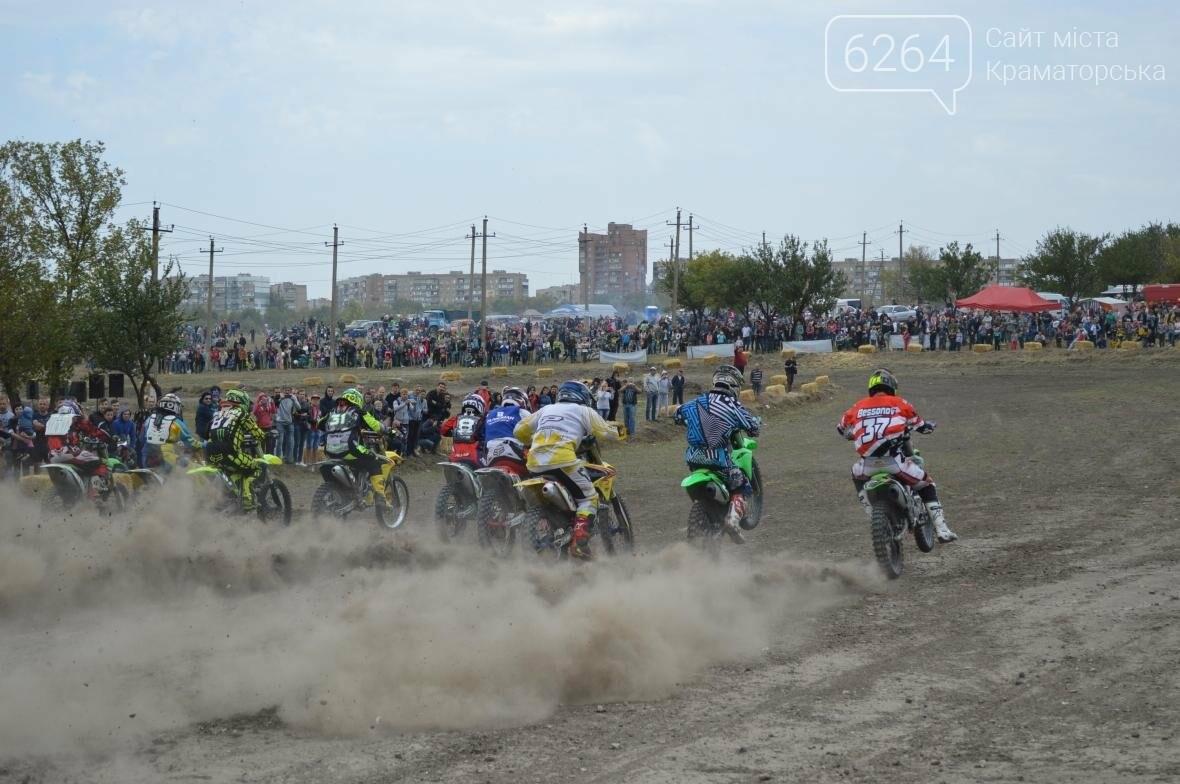 Скорость, рев моторов и адреналин: в Краматорске прошел мотокросс, фото-9