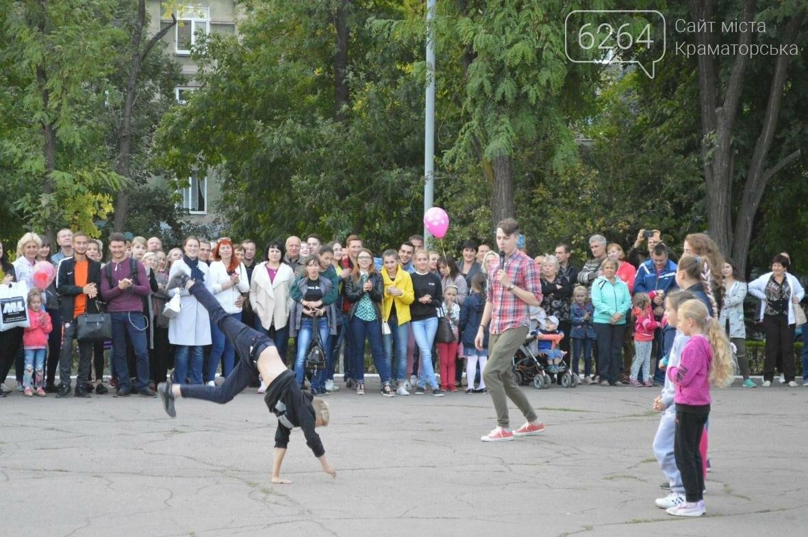 Краматорск отмечает День машиностроителя, фото-6