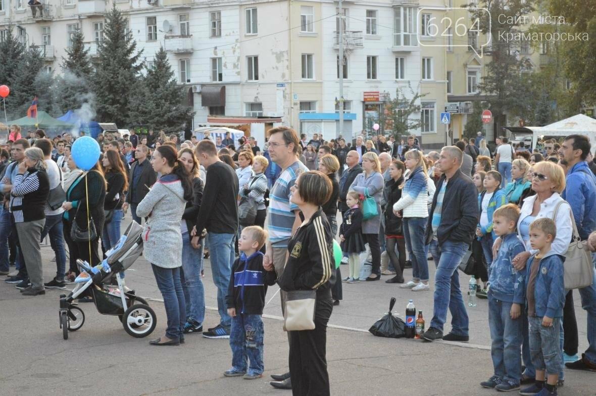 Краматорск отмечает День машиностроителя, фото-4