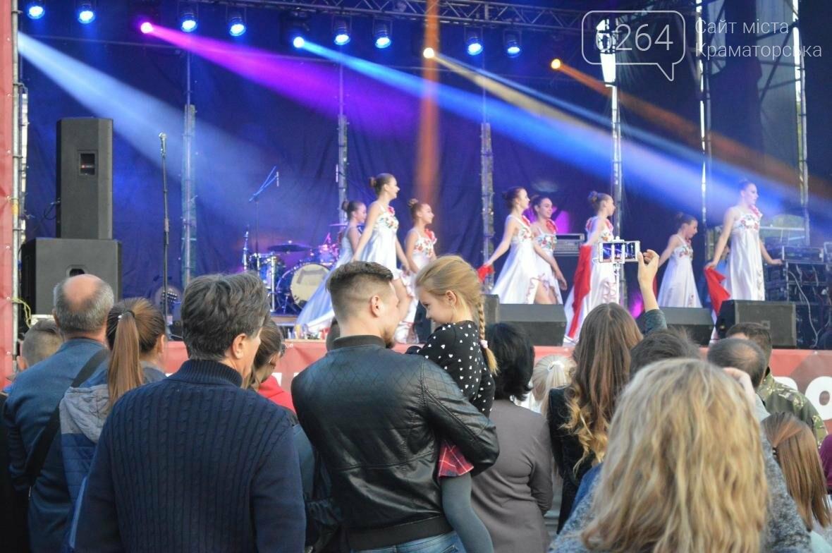 Краматорск отмечает День машиностроителя, фото-3