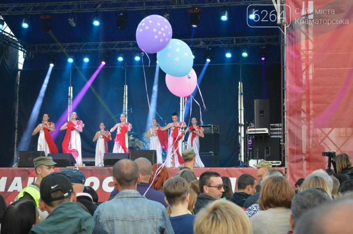 Краматорск отмечает День машиностроителя, фото-5