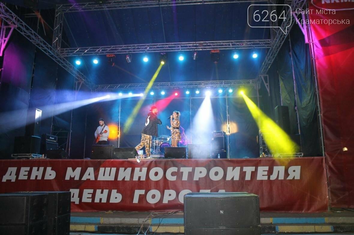 День машиностроителя в Краматорске: выступили Alyosha, Tamerlan и Alena , фото-5