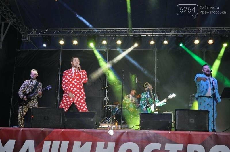 День машиностроителя в Краматорске: выступили Alyosha, Tamerlan и Alena , фото-1