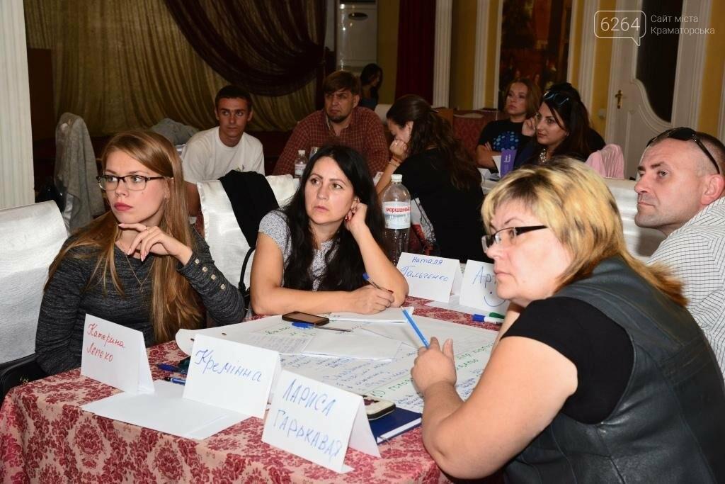 Відбулася Академія Фестивалю «З країни в Україну» в Краматорську, фото-1