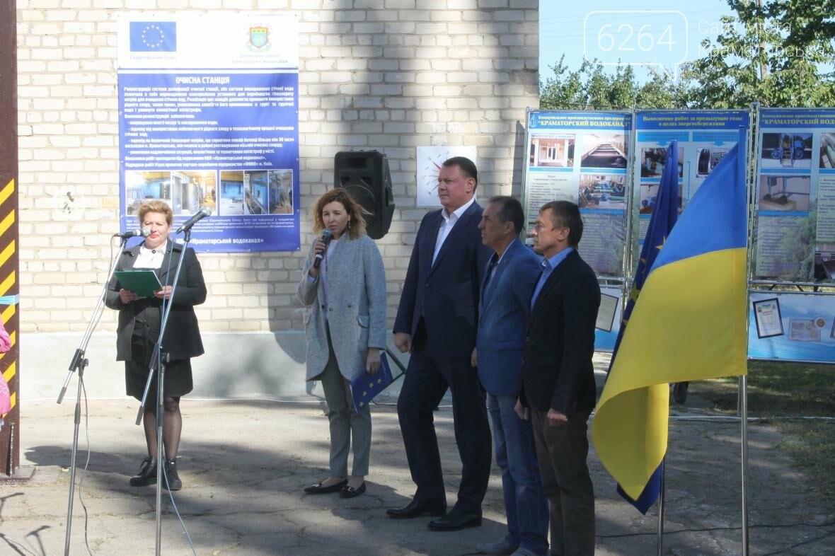 В Краматорске после реконструкции торжественно открыли очистную станцию, фото-3