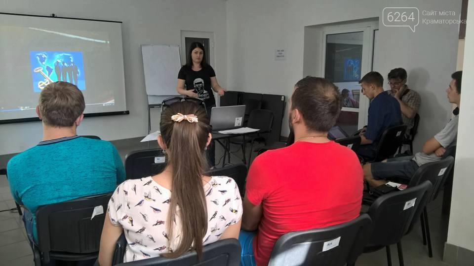 В Краматорске начал свою работу клуб «Эффективный город», фото-1