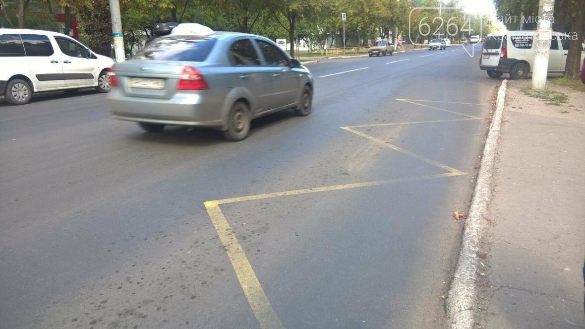 В Краматорске начал свою работу клуб «Эффективный город», фото-2
