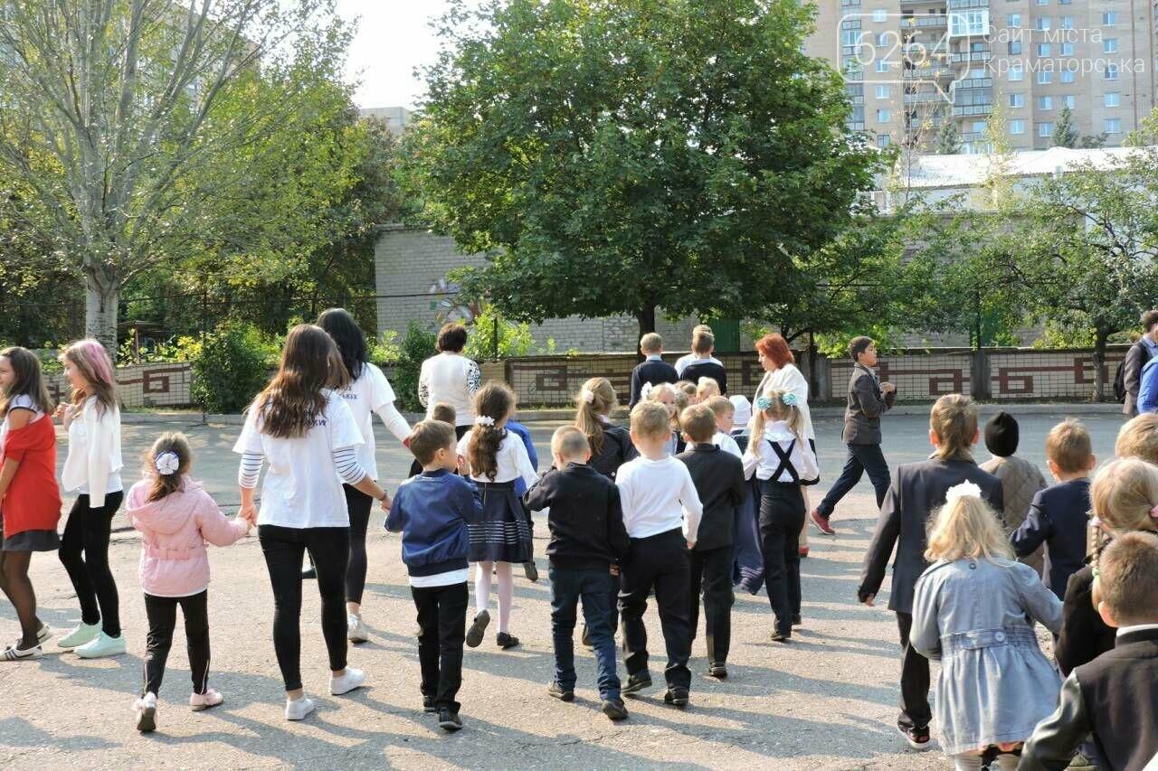 В школе Краматорска детей учили эвакуироваться правильно, фото-2