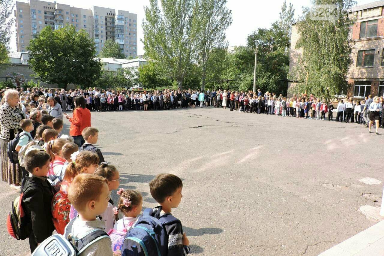 В школе Краматорска детей учили эвакуироваться правильно, фото-1