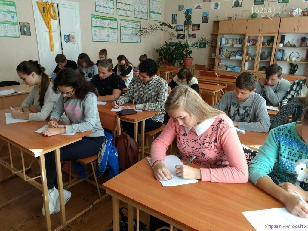 В школах Краматорска проверяют качество образования старшеклассников, фото-1