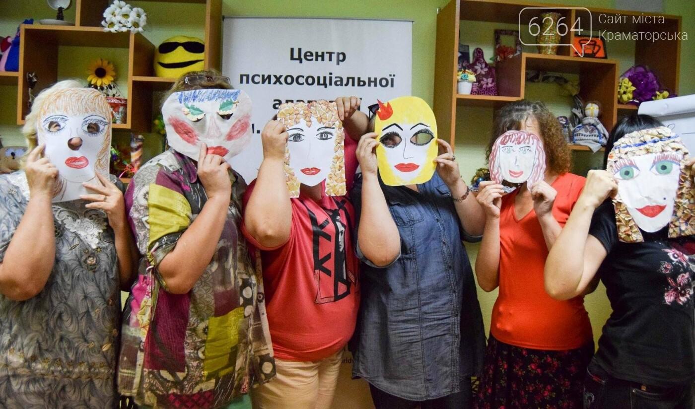 Центр психосоциальной адаптации в Краматорске: Вам рады всегда, фото-1