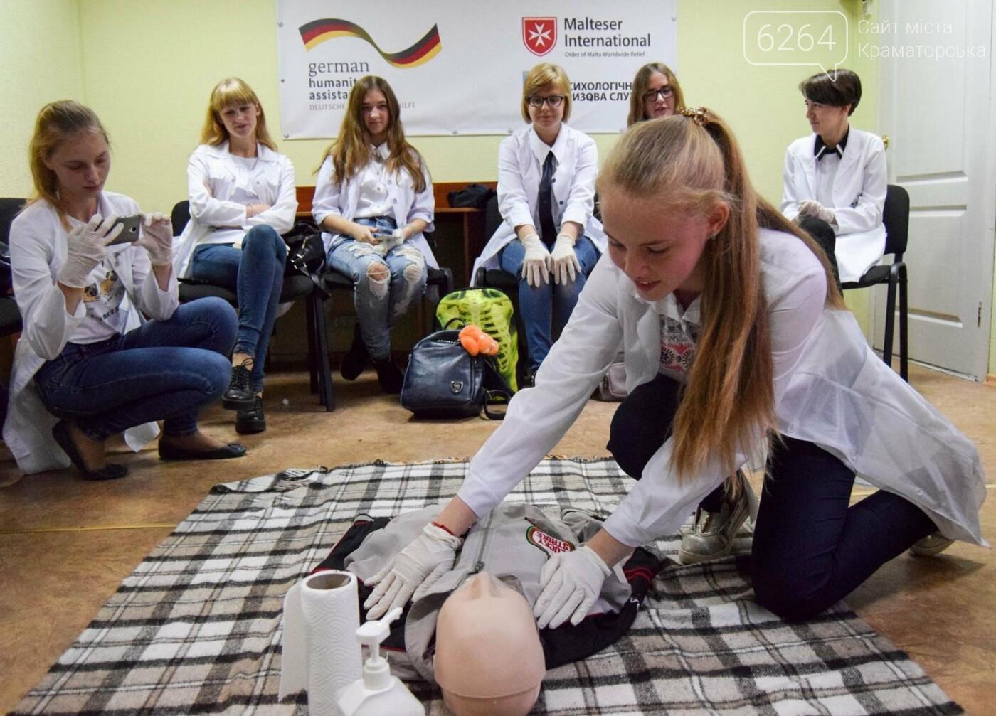 Центр психосоциальной адаптации в Краматорске: Вам рады всегда, фото-7
