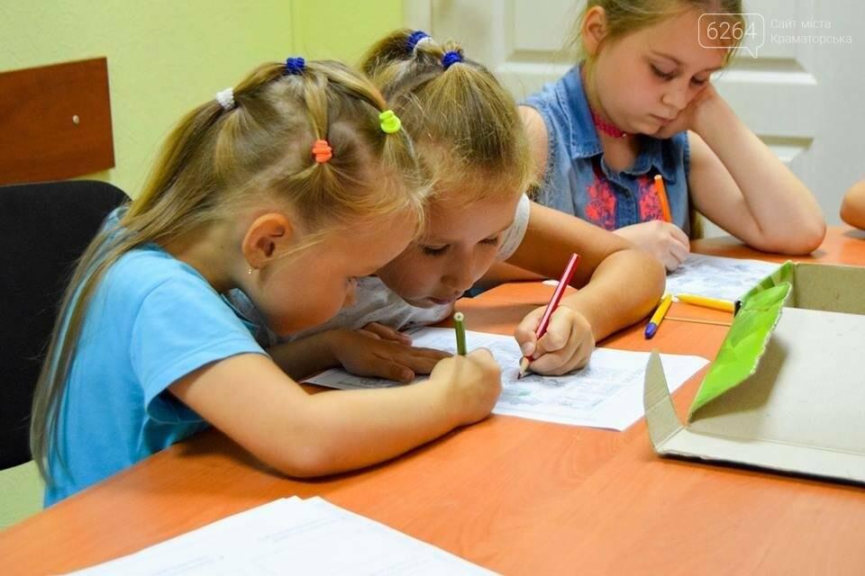 Центр психосоциальной адаптации в Краматорске: Вам рады всегда, фото-5
