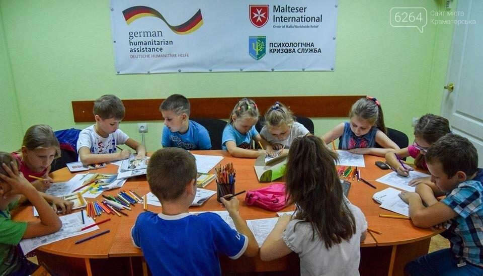 Центр психосоциальной адаптации в Краматорске: Вам рады всегда, фото-6