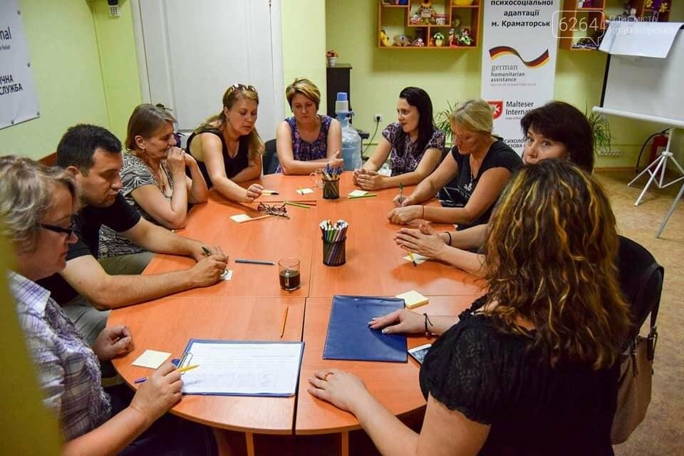 Центр психосоциальной адаптации в Краматорске: Вам рады всегда, фото-2