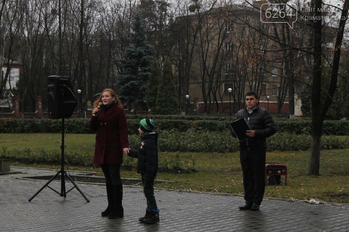 В Краматорске прошел митинг ко Дню Достоинства и Свободы, фото-2
