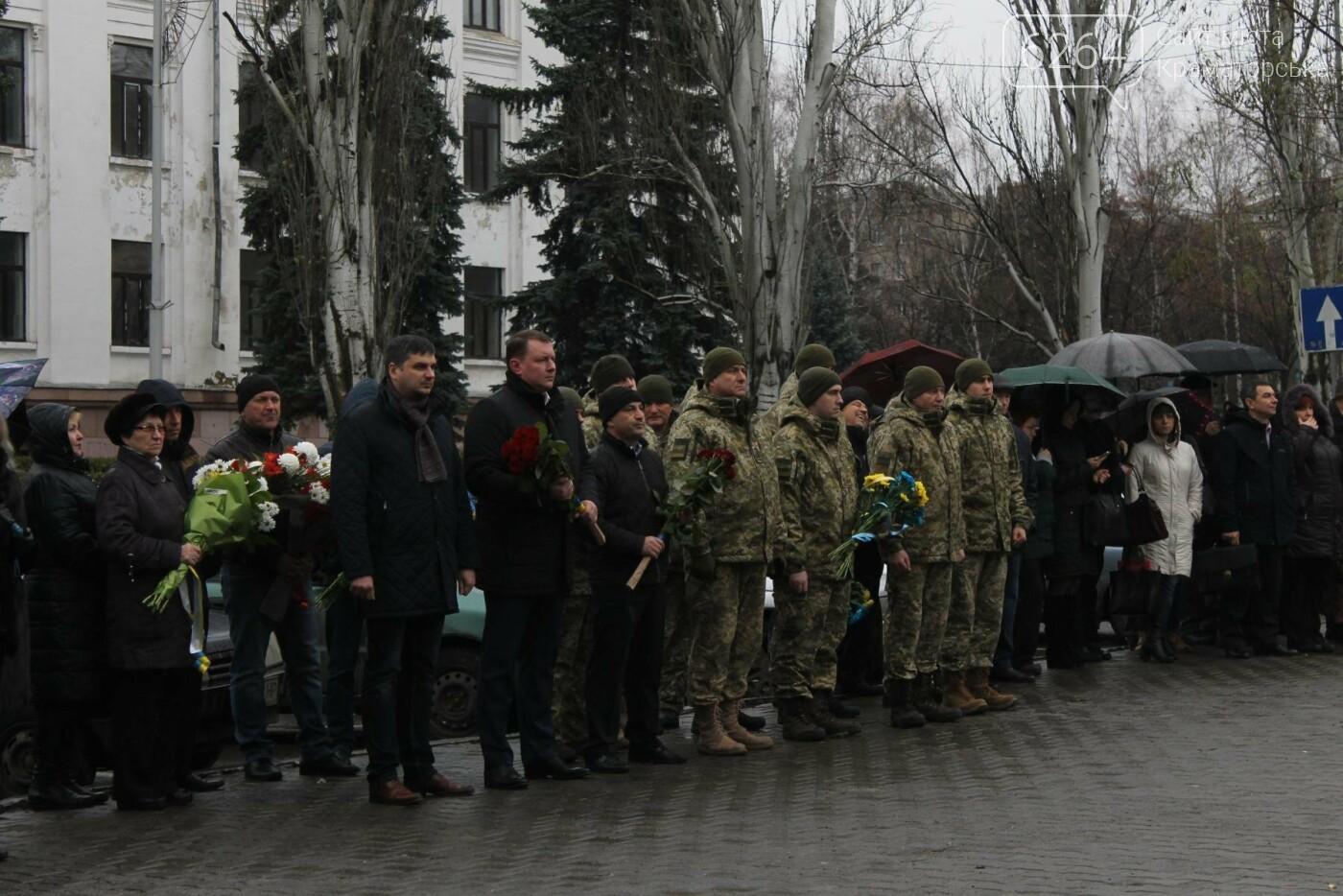 В Краматорске прошел митинг ко Дню Достоинства и Свободы, фото-1