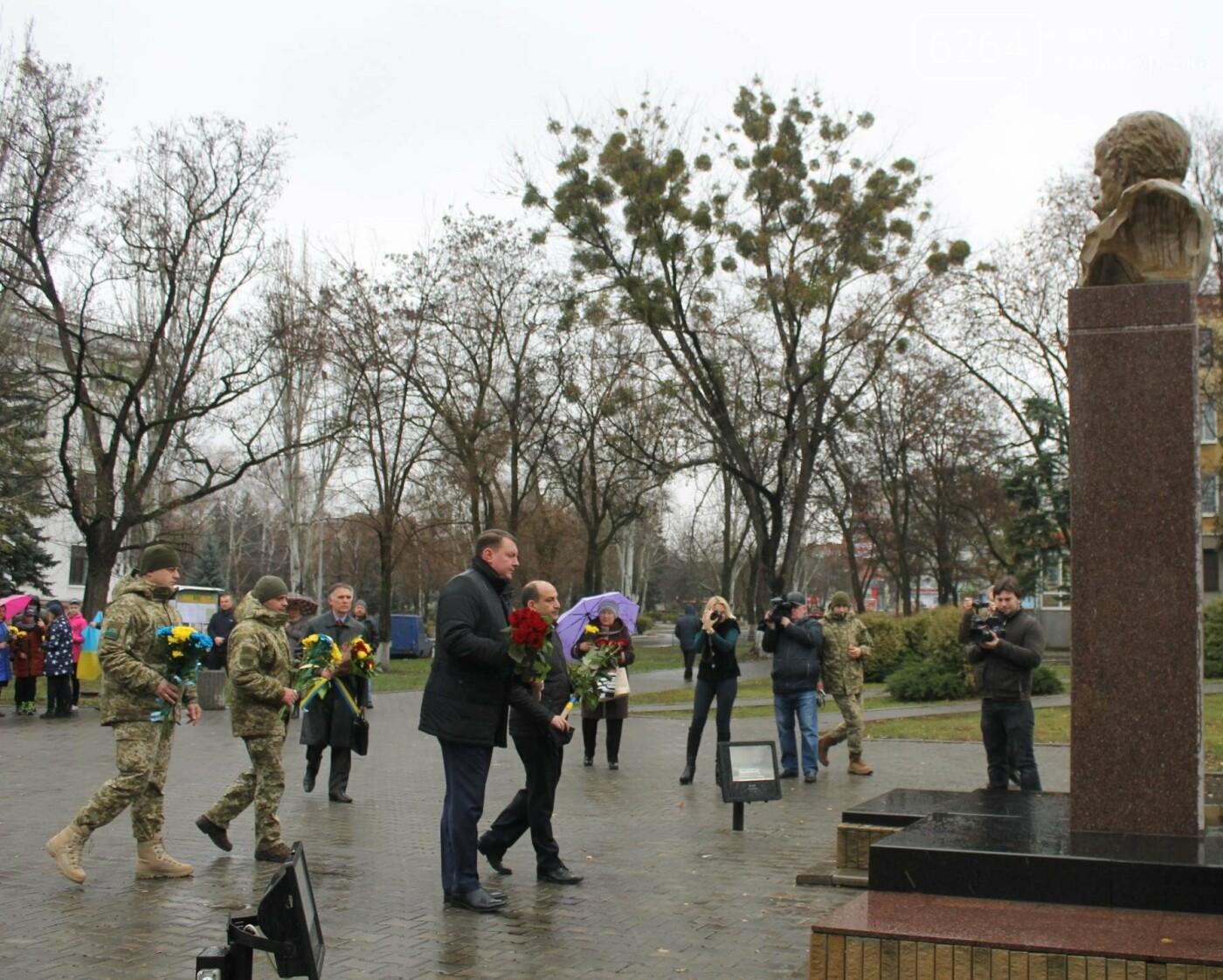 В Краматорске прошел митинг ко Дню Достоинства и Свободы, фото-3