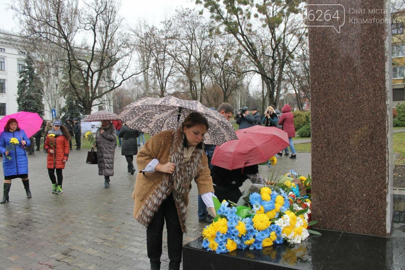 В Краматорске прошел митинг ко Дню Достоинства и Свободы, фото-4