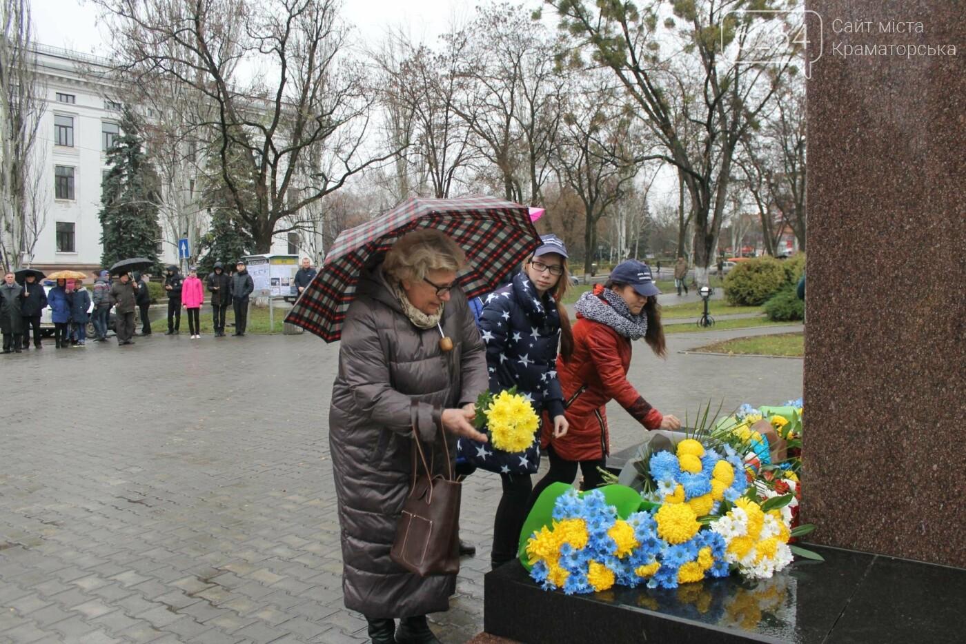 В Краматорске прошел митинг ко Дню Достоинства и Свободы, фото-6