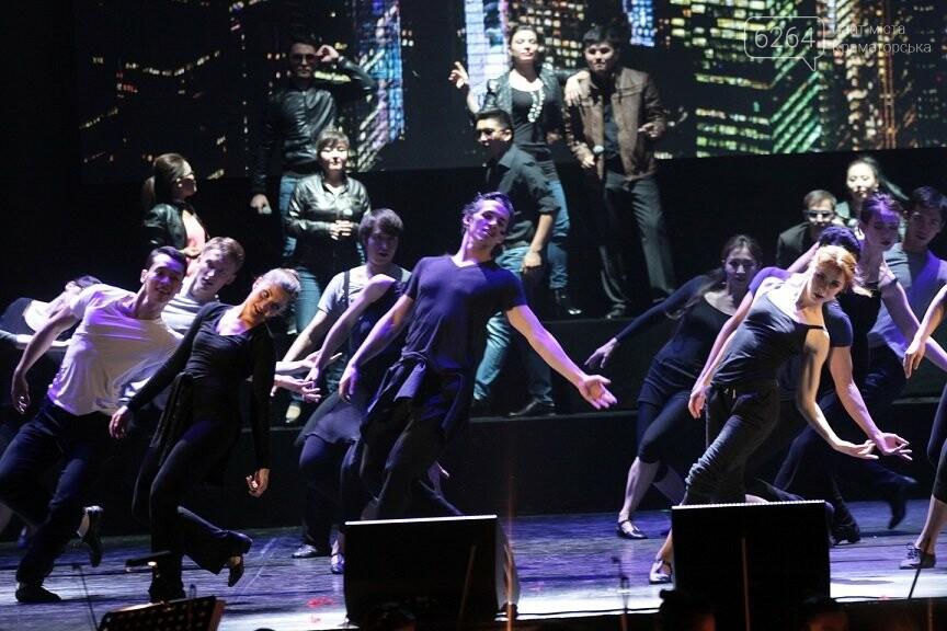 Американские артисты проведут в Краматорске бесплатные мастер-классы и кастинги для вокалистов и танцоров, фото-4