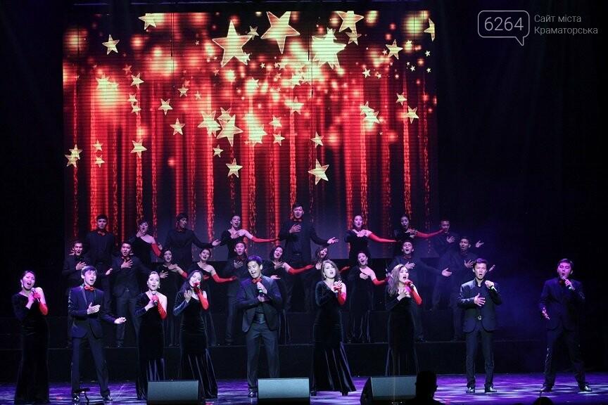 Американские артисты проведут в Краматорске бесплатные мастер-классы и кастинги для вокалистов и танцоров, фото-5