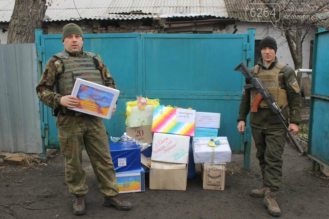 Краматорск поздравил бойцов ВСУ с профессиональным праздником, фото-3