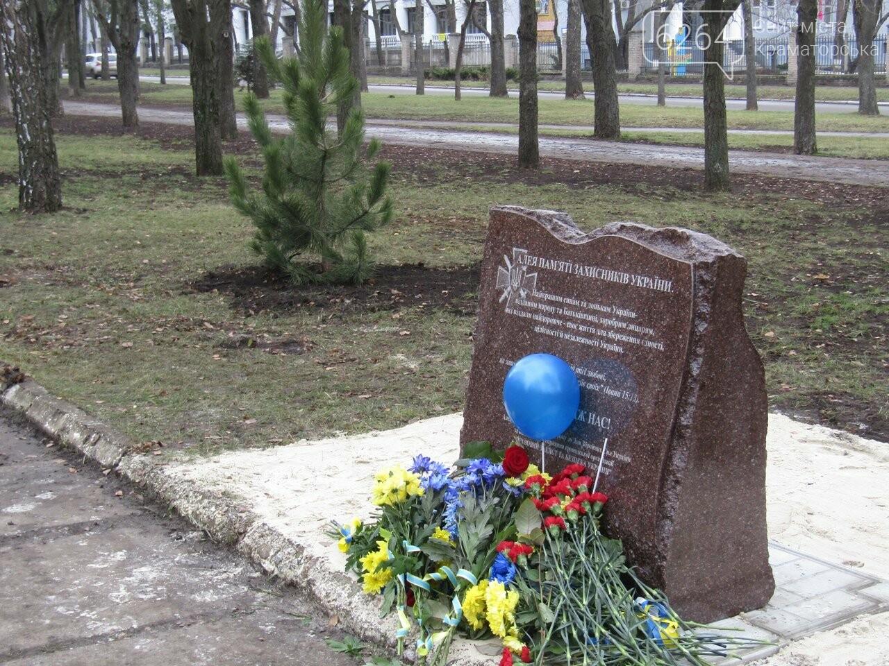 В Краматорске открыли памятный знак в честь героев, погибших в АТО, фото-3