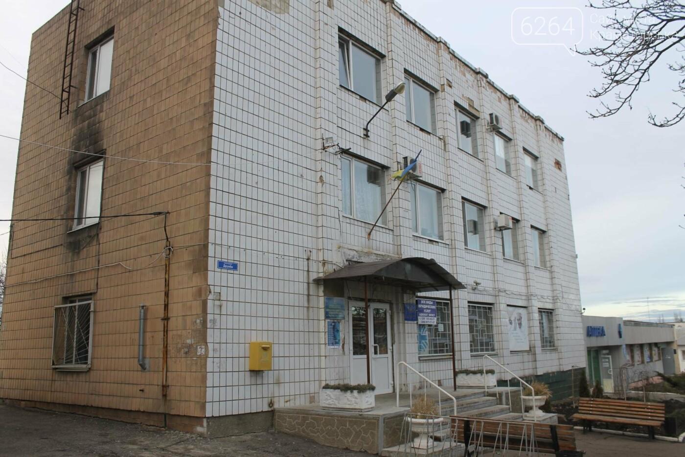 Необъявленная война глазами очевидцев: Марьинка - тонкая граница между стабильностью и разрушенным благополучием , фото-1