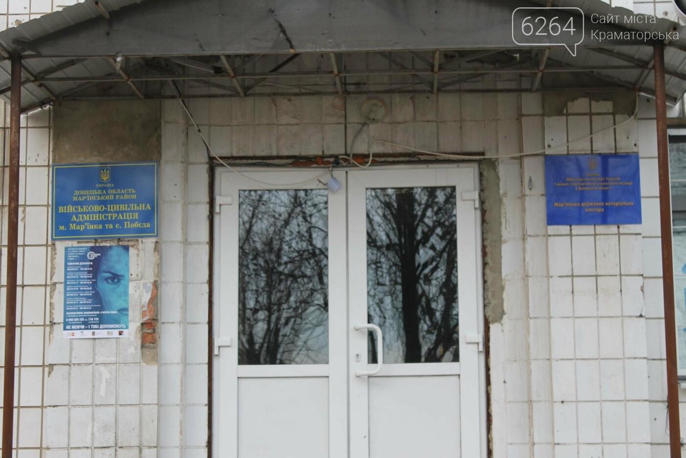 Необъявленная война глазами очевидцев: Марьинка - тонкая граница между стабильностью и разрушенным благополучием , фото-2