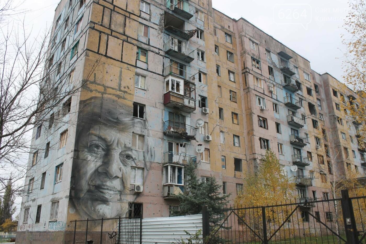 Необъявленная война глазами очевидцев: Легенды Авдеевки,  ставшие роком для ее местных жителей, фото-1
